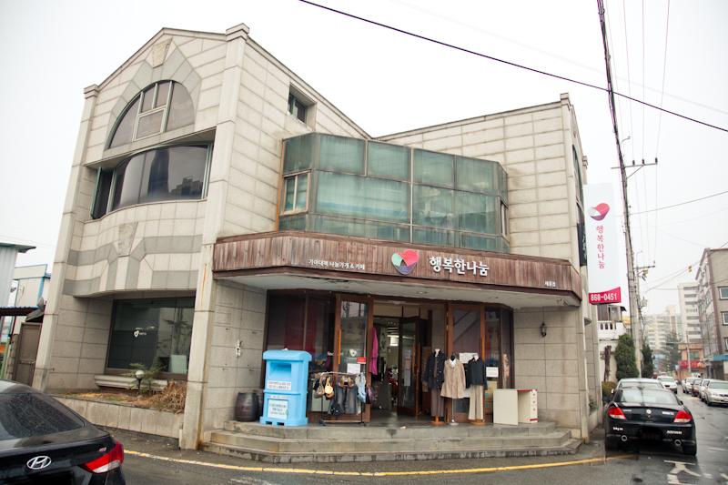 행복한나눔, Hangbok Hananum  is open Monday through Friday from 10 a.m. to 7 p.m. and on the weekends from 10 a.m. to 5 p.m. (Michael Thayer/ The Sejong Dish)