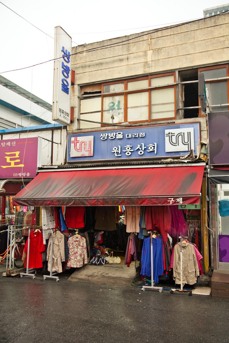 원홍상회 is open every day  from 11 a.m. to 8 p.m. (Michael Thayer/ The Sejong Dish)