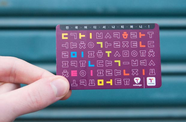 T-Money Card (Salgu Wissmath/ The Sejong Dish)