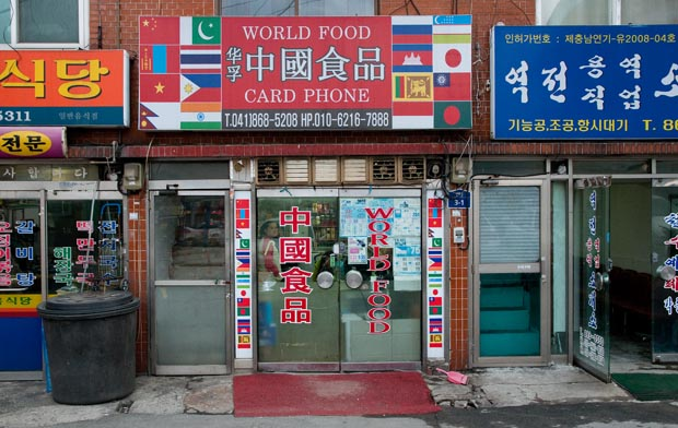 Asian world food