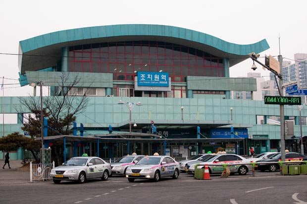 Jochiwon Train Station (Salgu Wissmath/ The Sejong Dish)