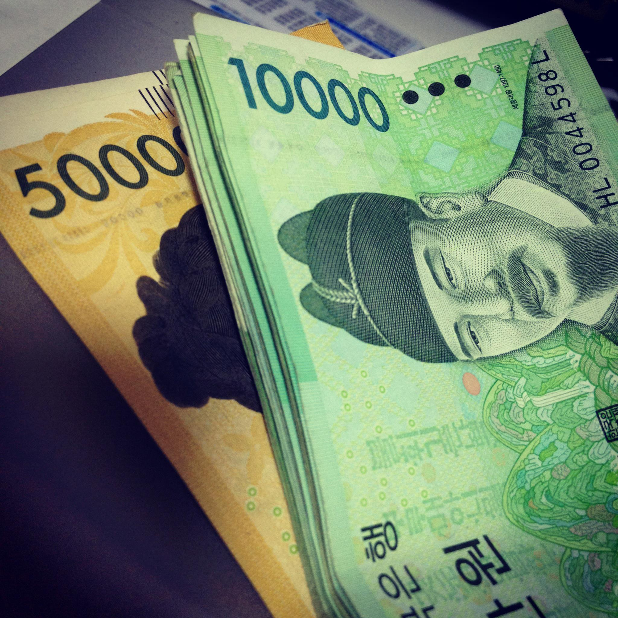 Remittance How Can I Send Money Home From South Korea The Sejong Wiring Rates Dish