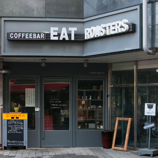 Eat Roasters is located in Sejong City's Cheotmaeul district. (Salgu Wissmath/ The Sejong Dish)