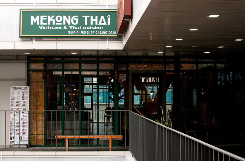 Mekong Thai is located in the same building as Cafe Apill on the third floor. (Salgu Wissmath/ The Sejong Dish)