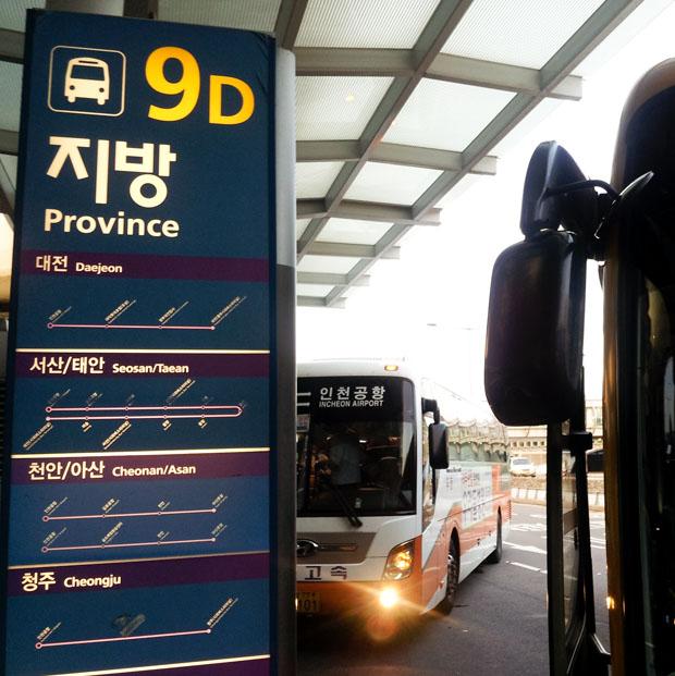 2014.11.11.airportbus-5