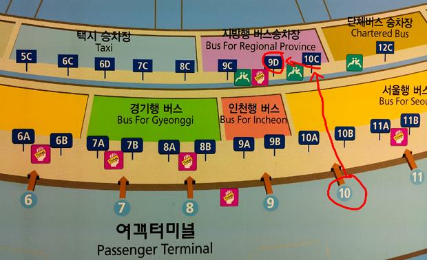 2014.11.11.airportbus-6