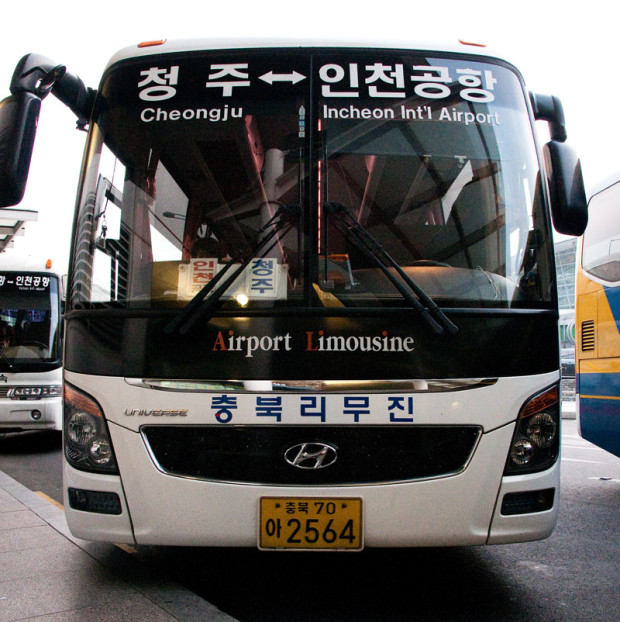 The most convenient way to get to Jochiwon from Incheon or Gimpo Airport is by Airport Bus. The bus will have a sign for Cheongju (청주) in the window. (Salgu Wissmath/ The Sejong Dish)