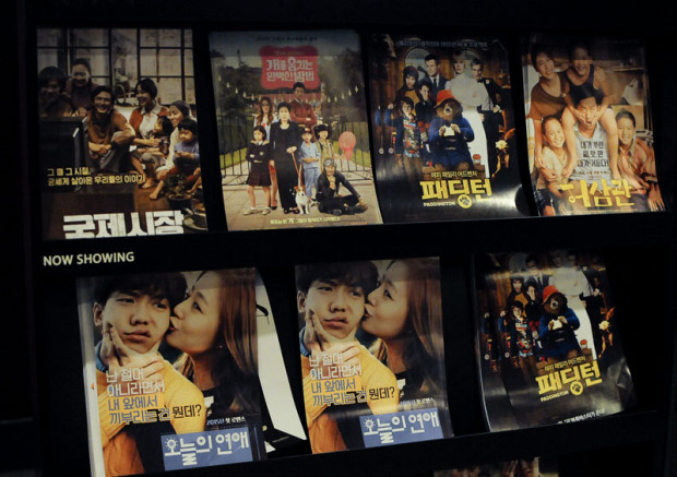 Movie posters on display at the Jochiwon Megabox. (Salgu Wissmath/ The Sejong Dish)