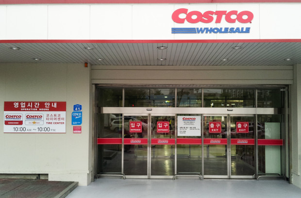 The Costco nearest to Sejong City is located  in Daejeon next to Seodaejeon Station. (Salgu Wissmath/ The Sejong Dish)
