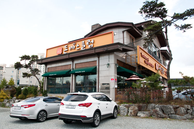 Tonkatsu club is a fusion chain restaurant that is located between Ook-il apartments and the Hi-Mart in Jochiwon. (Salgu Wissmath/ The Sejong Dish)