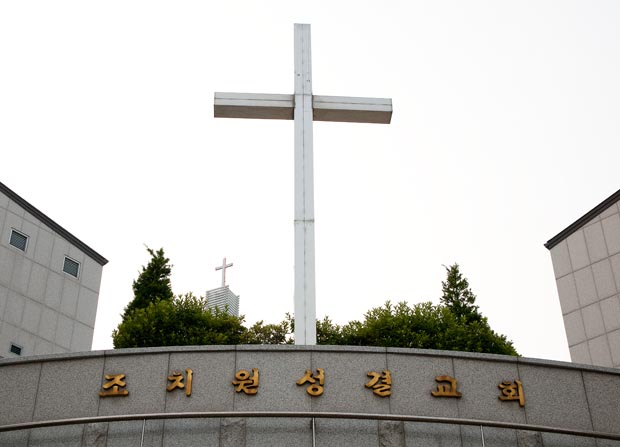 The Jochiwon Evangelical Church has services every Sunday at 9 a.m., 11 a.m., and 1:45 p.m. (Salgu Wissmath/ The Sejong DIsh)