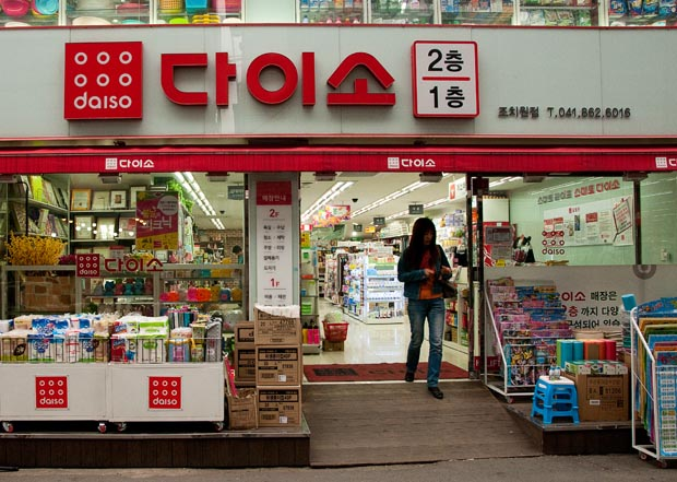 The Daiso in Jochiwon, is in walking distance of Ook-il apartments and just around the corner from the Jochiwon Traditional Market. (Salgu Wissmath/ The Sejong Dish)