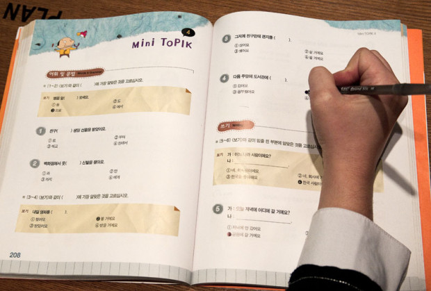 The 안녕하세요 Korean textbook is used by several tutors in town.(Salgu Wissmath/ The Sejong Dish)